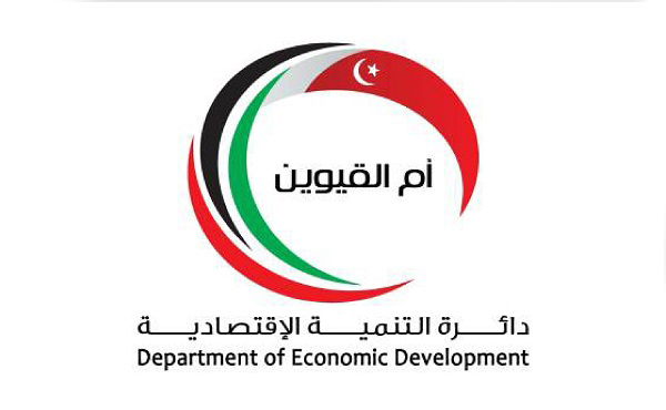 Umm Al Quwain Department of Economic Development