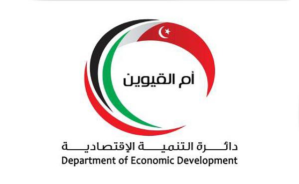 Umm Al Quwain Department of Economic Development