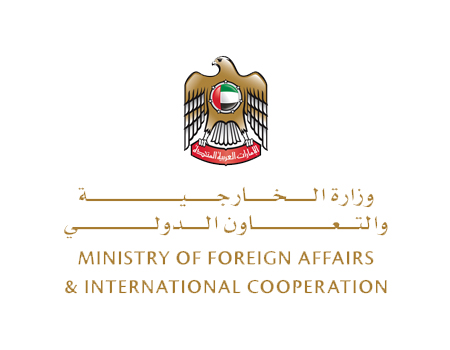 Ministry of Foreign Affairs UAE